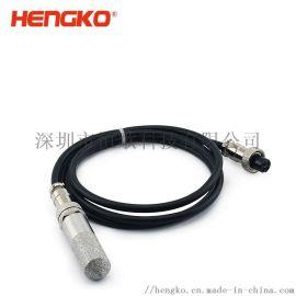 厂家直销高度温湿度传感器探头 温湿度探头