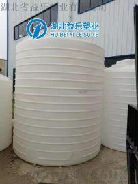 湖北10吨硼酸储罐塑料储罐生产厂家