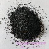 80-200目金刚砂 滤料黑色石英砂 金刚砂磨料