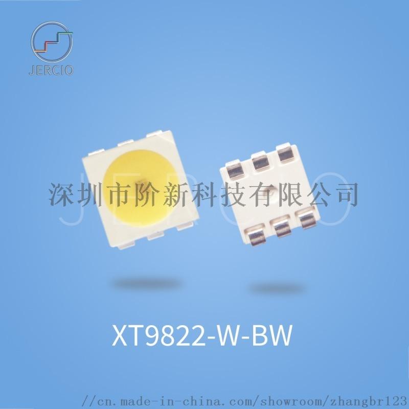 階新XT9822W雙信號線,高亮度白光5050燈珠內置IC