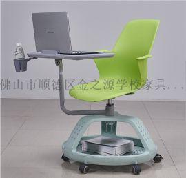 厂家直销善学时尚升降带轮培训转椅,铝合金写字板椅