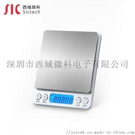 电子秤pcba方案,电子IC/PCBA方案开发设计