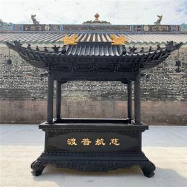 cd0703銅香爐生產廠家,浙江昌東長方形鑄銅香爐