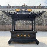 cd0703铜香炉生产厂家,浙江昌东长方形铸铜香炉