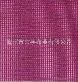 生产供应1000D高强透明防水布、透明网格布、