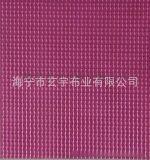 生產供應1000D高強透明防水布、透明網格布、