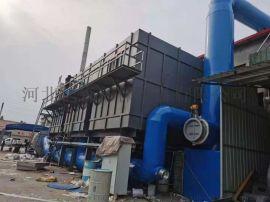 CMD-治理粉尘环保设备-除尘器100袋