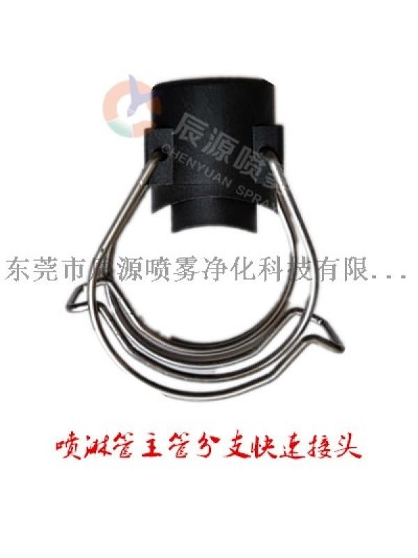 双夹扣快速管接头PP材质分管接头三通接头