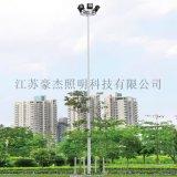 厂家直销足球场高杆灯 广场公园10米12米20米