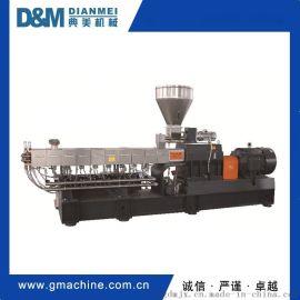 ABS母料造粒机 , 张家港造粒机专业制造