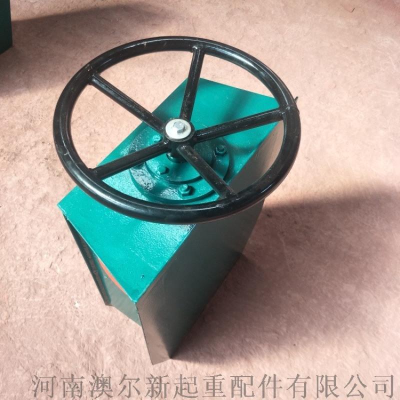 龍門吊方向盤夾軌器 防風軌道夾軌器