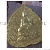 浮雕電視背景牆立體花紋北京精雕浮雕 浮雕作品定製