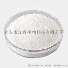 CAS:50-63-5原料