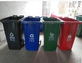 西安干湿分类垃圾桶厂家咨询13991912285