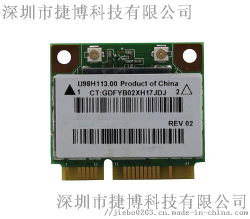 ZAPO RTL8188EE PCI-E介面