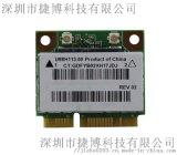 ZAPO RTL8188EE PCI-E接口