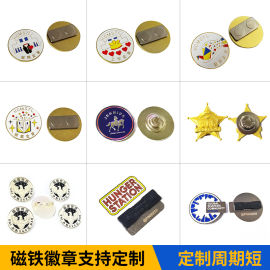厂家定做金属珐琅校徽徽章烤漆徽章制作可来图来样定做