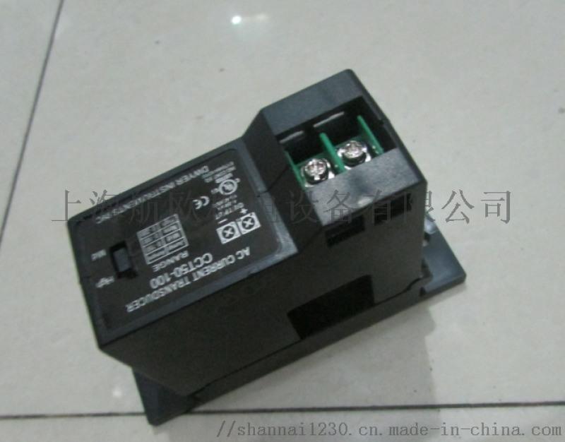 Dwyer变送器UFB-2230