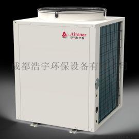 重庆建筑工地上使用的节能热水器