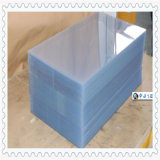 PVC透明硬板 工业用PVC硬板 厂家直销