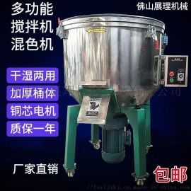 100KG立式混色机多功能混料机塑料粒子搅拌机