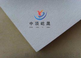 玻纤吸音板厂家 玻璃棉装饰吊顶吸音板 规格定制