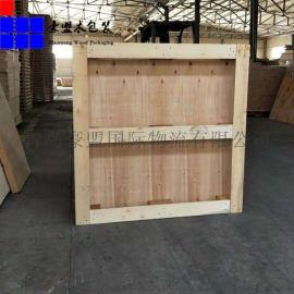 潍坊免熏蒸出口托盘定制厂家 化工新材料用木质托盘