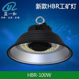 東莞藍一和UFO飛碟燈套件 LED工礦燈外殼套件