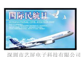 深圳直销壁挂式43寸液晶广告机,云南奶茶店广告机