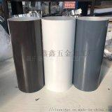 厂家供应阳光房排水管 铝合金80圆管生产加工