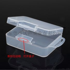 长方形便携式单格PP白色随身迷你密封小药盒分装塑料旅行收纳盒