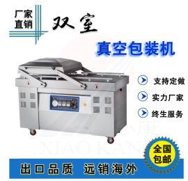 304不锈钢真空包装机 小康600型杂粮真空包装机