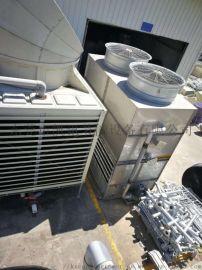 不锈钢125T闭式冷却塔