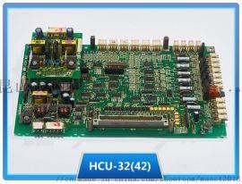 日钢注塑机HCU-32电路板测试架维修及二手销售