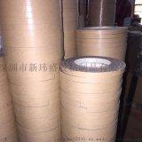 强力外墙分线条真石漆防砖分格胶带 分格外墙仿砖胶带