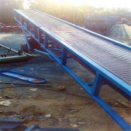 化工原料皮带输送机 温州挡板型装车输送机Lj8