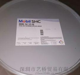 美孚Mobil SHC XMP320合成齿轮油