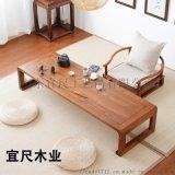 山東新中式榻榻米茶几桌椅組合功夫泡茶桌家用小茶几