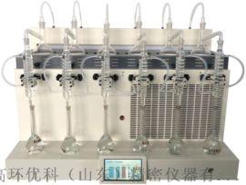高环优科氨氮蒸馏仪GH-8060A