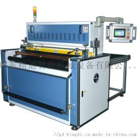 片材生产线挤出抽板油压整平切片机裁断机裁片机