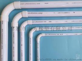 PC穿线管 PC透明圆管 PC电工套管