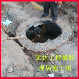 市政管道堵水气囊直径150-2000mm现货供应