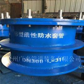 柔性防水套管 防水套管厂家