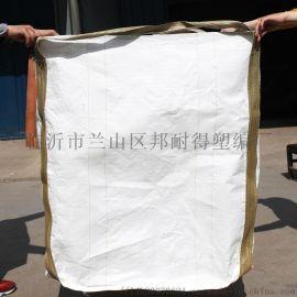 四会集装袋工业预压污泥袋加厚耐磨太空包厂家直发品质