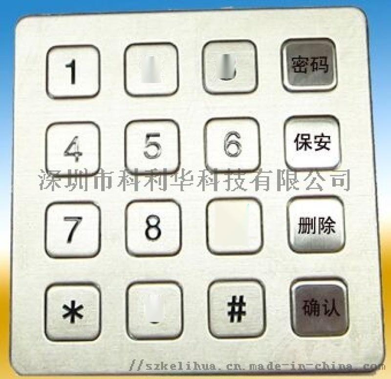 科利华电话机键盘K-8120-12