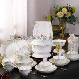 景德鎮陶瓷食具10頭28頭60頭金邊歐式碗碟盤套裝