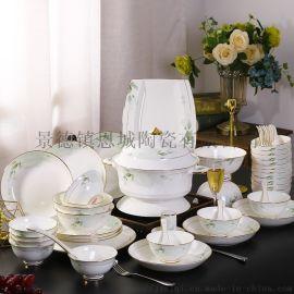 景德镇陶瓷餐具10头28头60头金边欧式碗碟盘套装