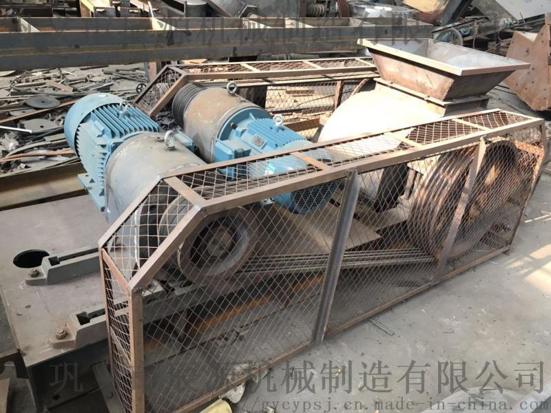 双辊式破碎机 矿山对辊破厂家400x600