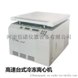 封闭式离心机,上海实验室离心机厂家直销