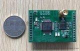 HY-U60M 泓燕UWB测距模块